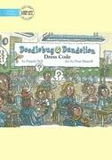 Doodlebug And Dandelion – Dress Code