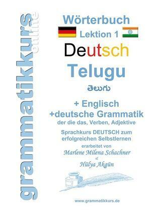 Wörterbuch Deutsch - Telugu - Englisch A1 Lektion 1