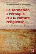 La formation à l'éthique et à la culture religieuse