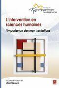 L'intervention en sciences humaines : l'importance des représentations