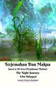 Terjemahan Dan Makna Surat 17 Al-Isra (Perjalanan Malam) The Night Journey Edisi Bilingual