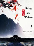 Fox Fairy In Palace