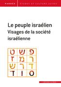 Pardès n° 64/65 – Le peuple israélien