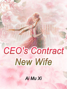 CEO's Contract New Wife