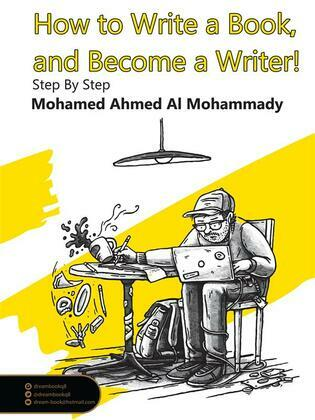 How to Write a Book and Become a Writer Step By Step