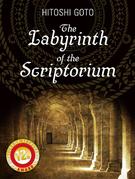 The Labyrinth of the Scriptorium