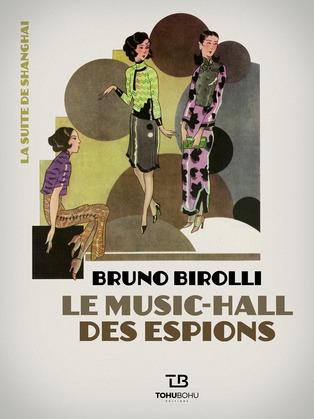 Le Music-Hall des espions