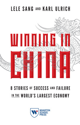 Winning in China