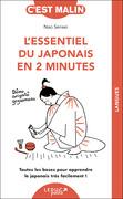 L'essentiel du japonais en 2 minutes, c'est malin