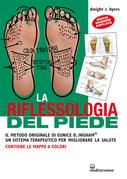 La riflessologia del piede