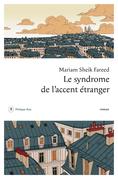 Le syndrome de l'accent étranger