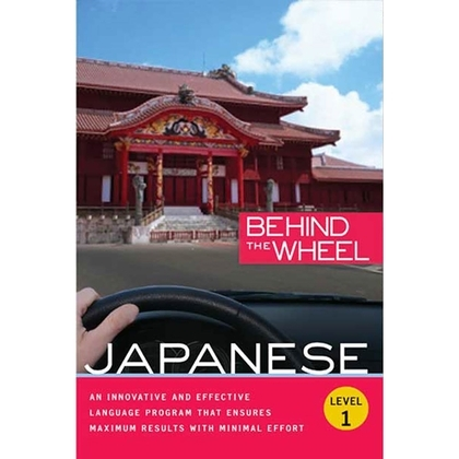 Behind the Wheel - Japanese 1