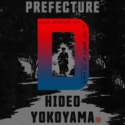 Prefecture D
