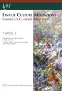 LCM Journal. Vol 7, No 2 (2020). A doppio filo: la moda fra italiano e lingue straniere