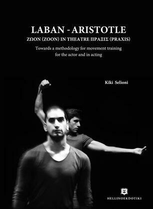 Laban - Aristotle