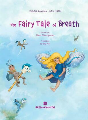 The Fairy Tale of Breath