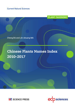Chinese Plants Names Index 2010-2017