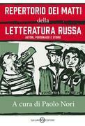 Repertorio dei matti della letteratura russa