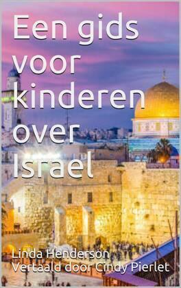 Een gids voor kinderen over Israel