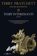 Tempi interessanti