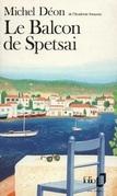 Le Balcon de Spetsai