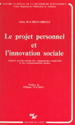 Le projet personnel et l'innovation sociale