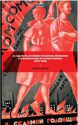 La Liga de las Juventudes Comunistas (Komsomol) y la transformación de la Unión Soviética (1917-1932)