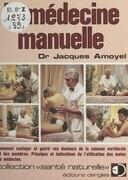 La médecine manuelle