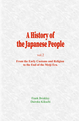 A History of the Japanese People (Vol.2)
