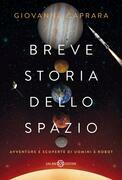 Breve storia dello spazio