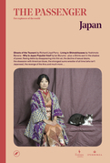 The Passenger: Japan