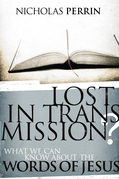 Lost In Transmission?
