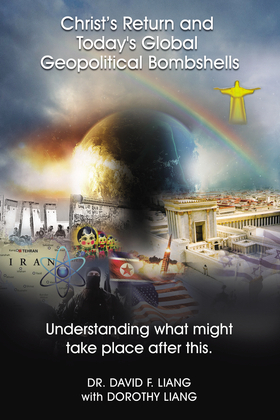 Christ's Return and Today's Global Geopolitical Bombshells