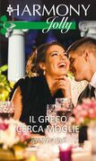Il greco cerca moglie