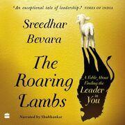 The Roaring Lambs