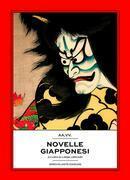 Novelle giapponesi