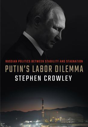 Putin's Labor Dilemma