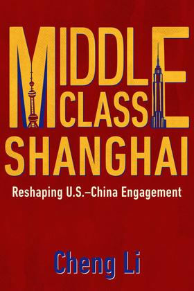 Middle Class Shanghai