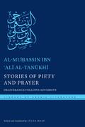 Stories of Piety and Prayer