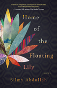 Home of the Floating Lily