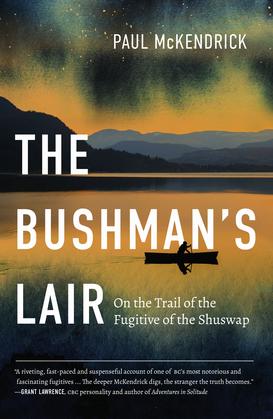 The Bushman's Lair