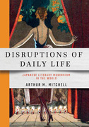 Disruptions of Daily Life