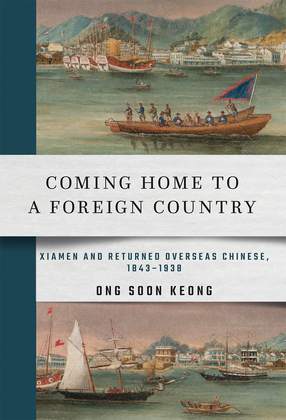 Coming Home to a Foreign Country