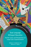 Dual Language Bilingual Education