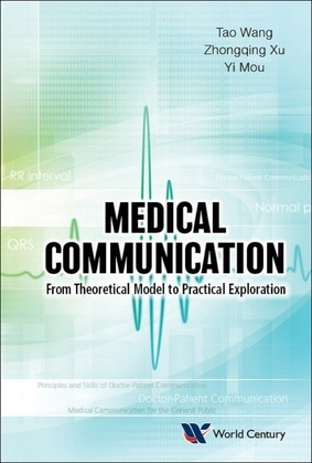 Medical Communication: From Theoretical Model To Practical Exploration