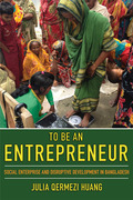 To Be an Entrepreneur