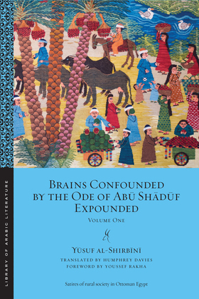 Brains Confounded by the Ode of Abū Shādūf Expounded