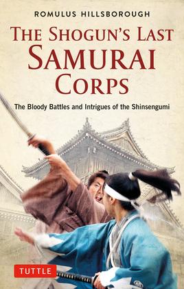 The Shogun's Last Samurai Corps