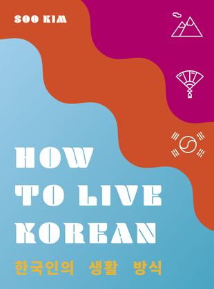 How to Live Korean
