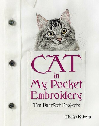 Cat in My Pocket Embroidery